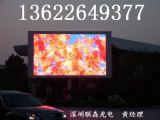 P10防水高清led显示大屏幕 户外防水广告显示屏