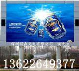 钢架立柱led广告显示屏 常规户外广告显示屏