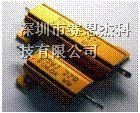 黄金铝壳电阻器(台湾双羽)一级代理