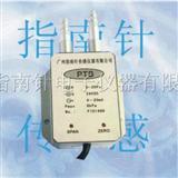大气压差传感器,大气压差变送器
