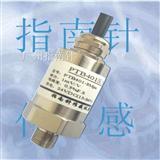 经济型压力传感器,气体压力变送器