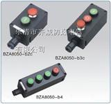 ZXF8030防爆主令控制器