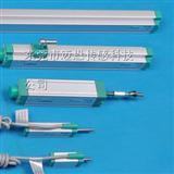 液压气动设备传感器 液压气动设备位移传感器 电子尺