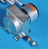 超小型拉绳位移传感器 拉绳传感器 拉线位移传感器