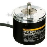 :原装欧姆龙增量型旋转编码器E6D-CWZ2C