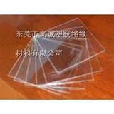 深圳PVC片<><>佛山PVC片