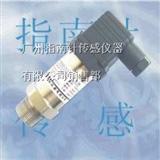 PTB203通用型工业压力变送器,液压压力传感器