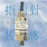 气压传感器,气压变送器,平面高温压力传感器