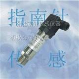 恒压供水压力传感器 ,水位传感器