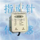 大气压差传感器,空气差压变送器