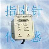 风机风压传感器,风压变送器