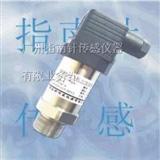 管道水压传感器