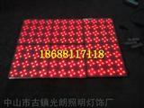 七彩、时尚美观LED感应地砖灯