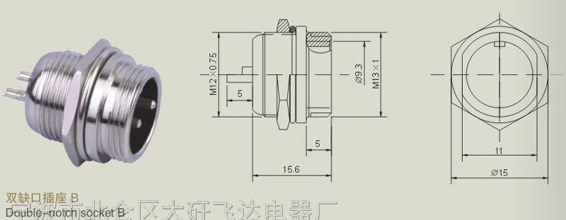 M系列航空插――双缺口插座