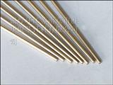 BAg56CuZnSn银焊条