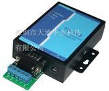 有源防雷光隔RS485转换器,232转485转换器,光电隔离器