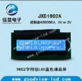 字符点阵16*02/1602蓝屏LCD液晶模块80*36mm