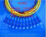 束状尾纤 束状尾纤价格 束状尾纤厂家 厂家直销