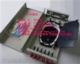8芯光缆终端盒(方口/圆口)厂家直销