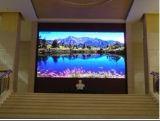 LED大屏幕、LED滚动屏、LED滚动屏制作、
