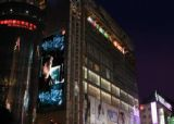 杭州LED显示屏杭州高清LED显示屏