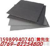 灰色防静电PVC板