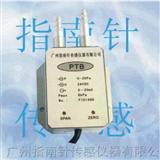 通风管道压差传感器,微压差变送器