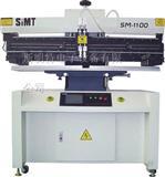 高精密度锡膏印刷机