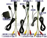 NU201-T家庭影音视频遥控信号同时传送两个异地数字电视共享伴侣