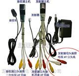 ND101-2AV数字电视机顶盒共享器影音遥控网线转发传送100米越众诚