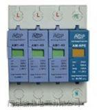 特价安世杰浪涌保护器ASP FLD2-40/3+NPE