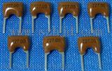 陶瓷晶振,陶振,谐振器,48.0MHz