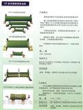 RX20管状型被釉电阻 被釉可调电阻 珐琅电阻