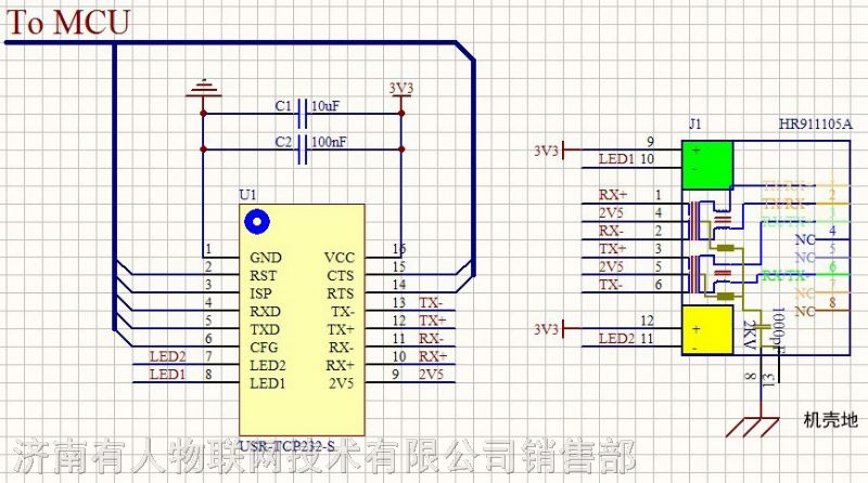 串口转网线和串口转网口一样吗答:如果你购买的是设备上面标明了rs232