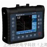 Anyscan-20数字超声探伤仪