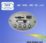 JK6832USB mp3解码套件