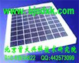 太阳能充电仪