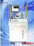 电机铸铝转子自动测试系统