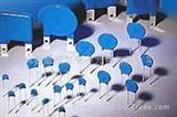 ZOV/VDR/HEL型压敏电阻器32D361Kul/vde/ccc/csa/ce