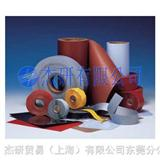 Arlon 硅橡胶绝缘材料/硅橡胶制品