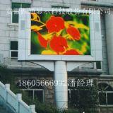 台州市车站*LED高清全彩室内显示屏*价格-安徽四通光电