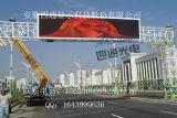 温岭市车站专用LED高清全彩室内显示屏厂家直销价格-安徽四通光电