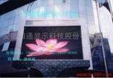 连云港市商场、*市、广场*LED户外全彩大屏幕-潘