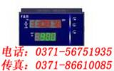 百特,XMJ5168P,智能流量积算仪