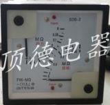 双路交流电网绝缘监测仪Q96D-MΩA,F96D-MΩA-双路交流电网绝缘监测仪