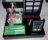 LED驱动板FCT功能测试架