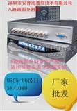 8路监控视频分割器 8画面分割器 监控器材