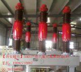 西安六氟化硫断路器.高压六氟化硫断路器LW8-40.5