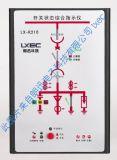LX-K210开关状态指示仪