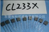 *小型金属化聚脂薄膜塑壳电容器 *小型金属化聚脂薄膜塑壳电容器批发